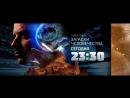 Загадки человечества 21 февраля на РЕН ТВ