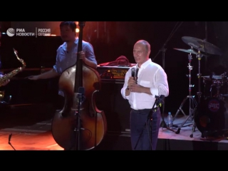 Путин посетил джазовый фестиваль Koktebel Jazz Party в Крыму