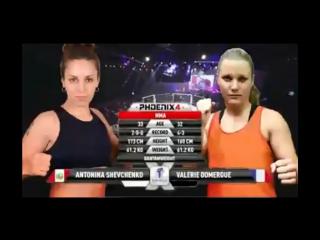 Antonina Shevchenko vs. Valérie Domergue