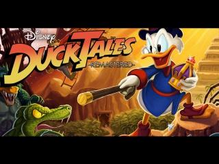 Kuplinov Play – СТРИМ от 24.11.17 – DuckTales: Remastered