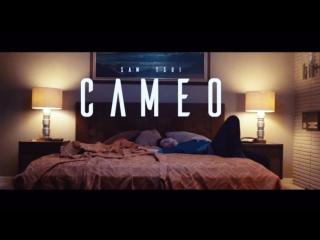 Sam Tsui - Cameo