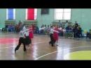 2 место В открытом Первенстве города Мурманска по танцевальному спорту Дети 1 Е класс Финал 18 02 2018