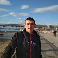 Denis Pakhomov