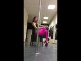 Няшные трени #91♥ Яна Светлая. Exotic pole dance. Экзотик.