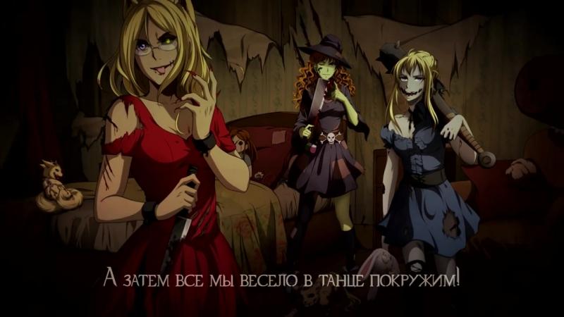 Camellia Hatsune Miku / Splatter Party (Elli, Nika Lenina, Misato Russian Version)