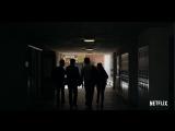 Американский вандал — Русский трейлер | Кубик в кубе