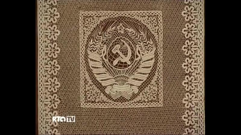 Вологодское Кружево / Vologda Lace. (2011.г.)
