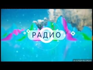 Рекламный блок и заставка детское время ОТС (13.01.2018)
