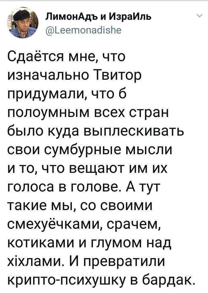 https://pp.userapi.com/c841230/v841230499/48c27/G4qPqyEFaEQ.jpg