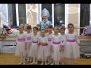 танец конфети.......девчонки вы СУПЕР