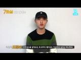 171012  <7호실>  Room No.7 Promo Message @ EXOs D.O. (Do Kyungsoo)