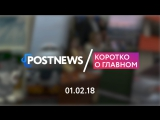 01.02 | Новые серии «Простоквашино»