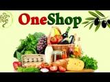Знакомство с компанией OneShope World