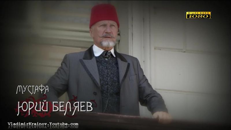 Стас Михайлов - Запретная Любовь(Последний Янычар) 2015