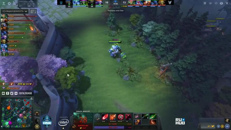 Dota2RuHub VGJ Thunder vs NewBee M ESL One Genting China game 1 Adekvat