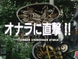 [dragonfox] Chouriki Sentai Ohranger - 36 (RUSUB)