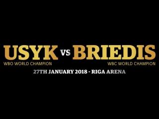 Майрис Бриедис - Александр Усик. Полуфинал WBSS. ПРОМО