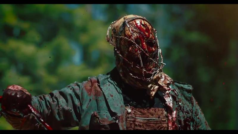 Игры в куклы Хаос 2017 Трейлер Фильма Ужасов