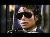 Майкл Джексон и Куинси Джонс, 1984 (русская озвучка)