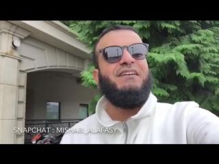 Мишари Рашид (mishari_alafasy) - Нашид