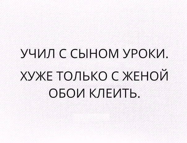 Фото №456257780 со страницы Валентина Локтева