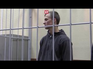 Арестован подозреваемый в убийстве блогера в Парке Горького