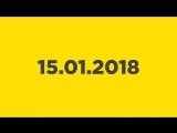 Игровые новости 15.01.2018