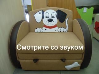 Важная инфа по дивану Снупи