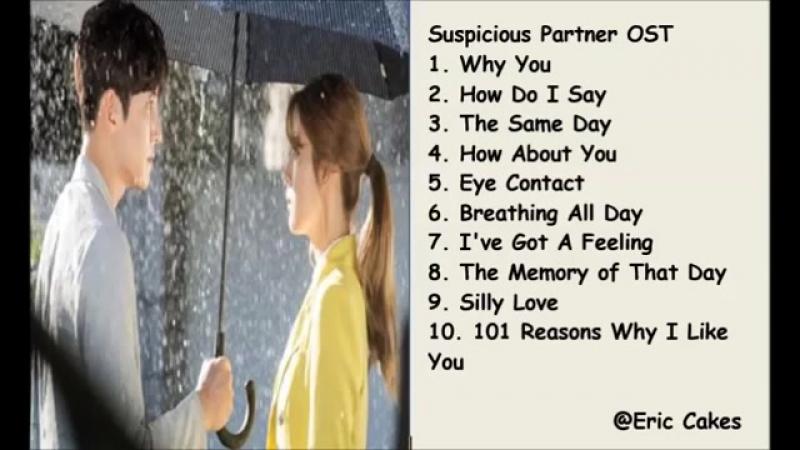 Suspicious Partner 수상한 파트너 OST 1-10 (Full Album 전체 앨범)