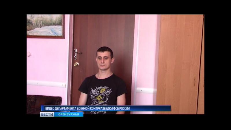 Наркоторговцы из Украины, осужденные в Оренбурге, признались_ они должны были сделать наркоманами как можно больше молодых росси