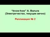 7а) БТГ с постоянным увеличением мощности Репликация