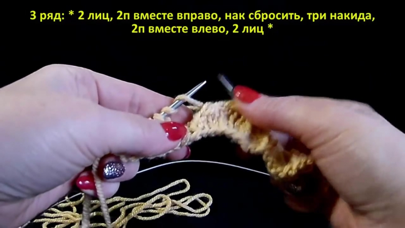 Ажурные дорожки Вязание спицами Видеоурок 236