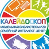 """""""Калейдоскоп"""" - семейный интеллект - центр"""
