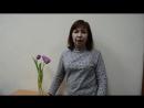 Вероника Сапурина Екатеринбург о курсе Мировые отношения Тета-хилинг