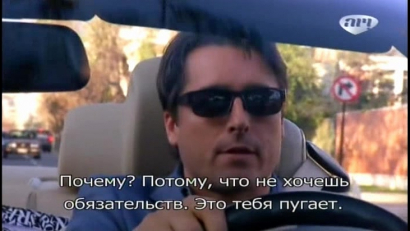 Сеньоры Папочки 6 серия