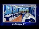 Дом Семейных Торжеств Мир праздника Оренбург,тел244414