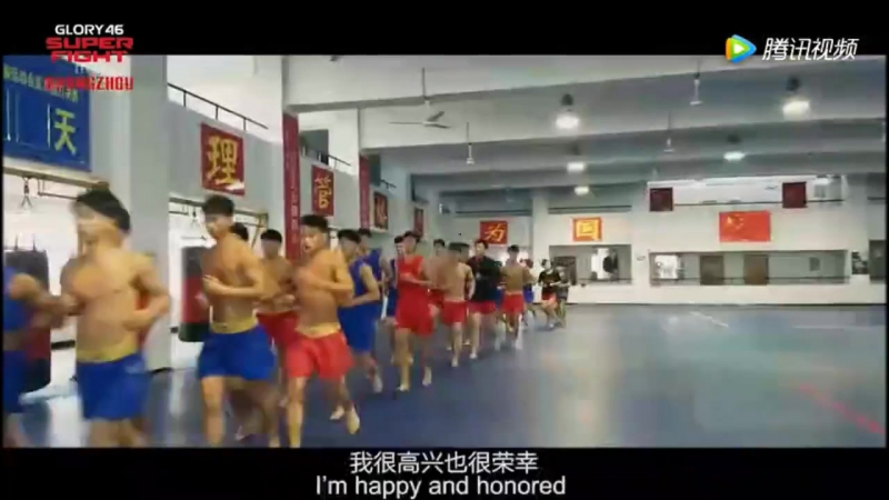 Ушу Саньда - боец Кун Хунсин из школы Шаолинь Тагоу (vk.com/sanda42)