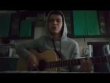 Скриптонит - Это любовь (cover - гитара)