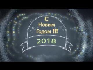 С новым годом 2018 !!! Новогодние футажи, заставки, анимация