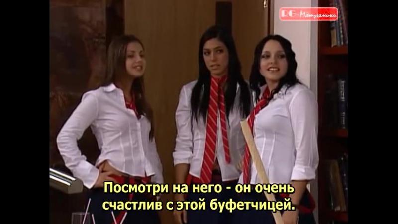 2 сезон 47 серия (субтитры)