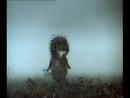 Прикол ежик в тумане