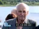 «Раскинулось море широко или Время собирать камни». Фильмъ о затопленной Мологѣ (2005).
