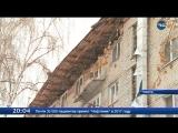 Обрушилась часть крыши и балконы на 50 лет ВЛКСМ, 91