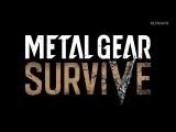 Стрим по Metal Gear Survive – Первый взгляд