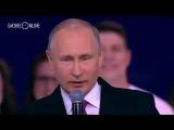 «Я всегда с вами!»: Путин заявил, что примет решение баллотироваться в президенты в ближайшее время