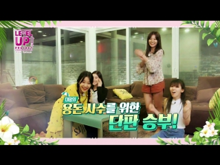 170826 Red Velvet @ Level Up Project Teaser