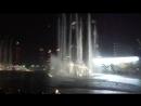 Фонтан в Дубаи 2