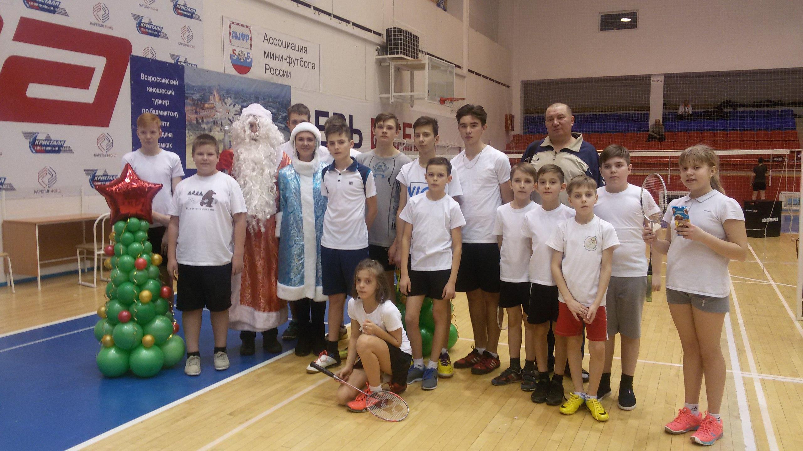 XXI Всероссийский юношеский турнир по бадминтону памяти Андрея Родина.