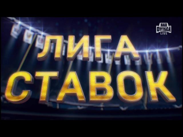 Наш Футбол. Программа