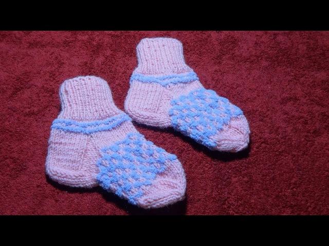 Носки носочки на ребенка 3 годика Вязание спицами